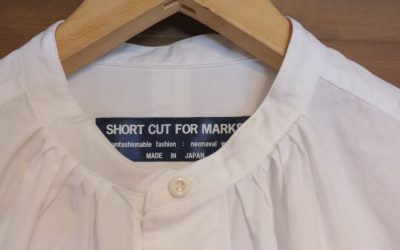 SHORT CUT FOR MARKS   Tuck Stand Shirt