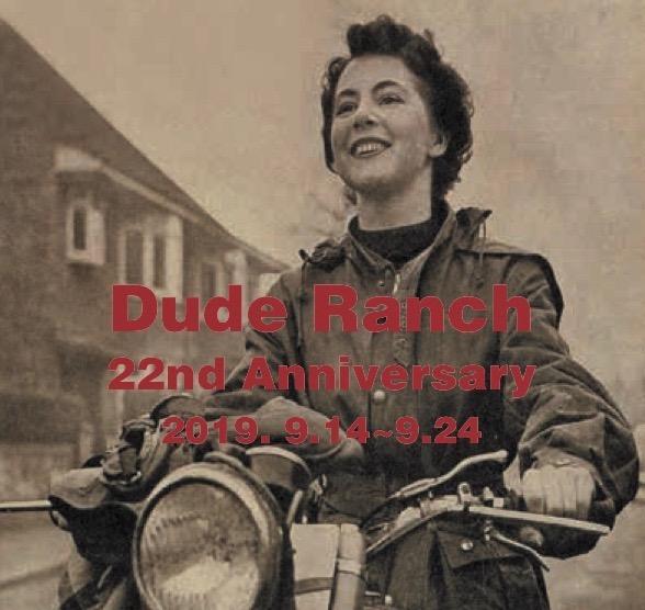 22nd Anniversary!