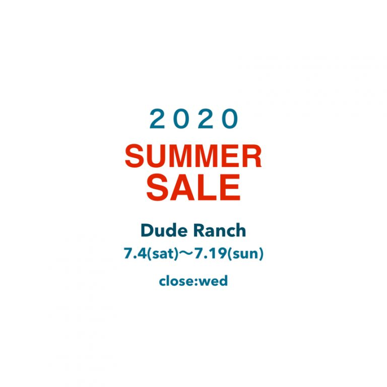 2020 SUMMER SALE !