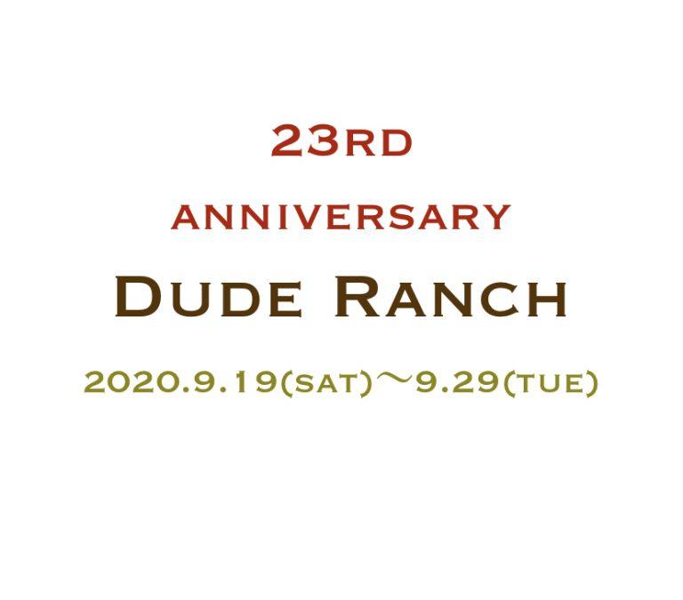 23rd Anniversary!