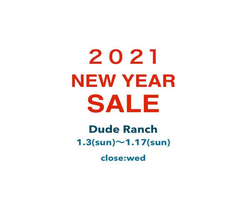 2021 NEW YEAR SALE のご案内です!