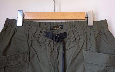 A VONTADE   Fatigue Shorts