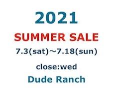 2021 SUMMER SALE !
