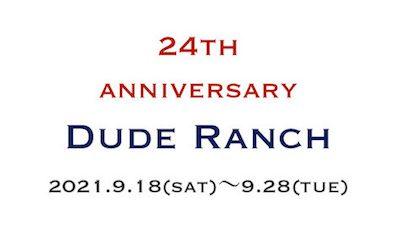 24th Anniversary!