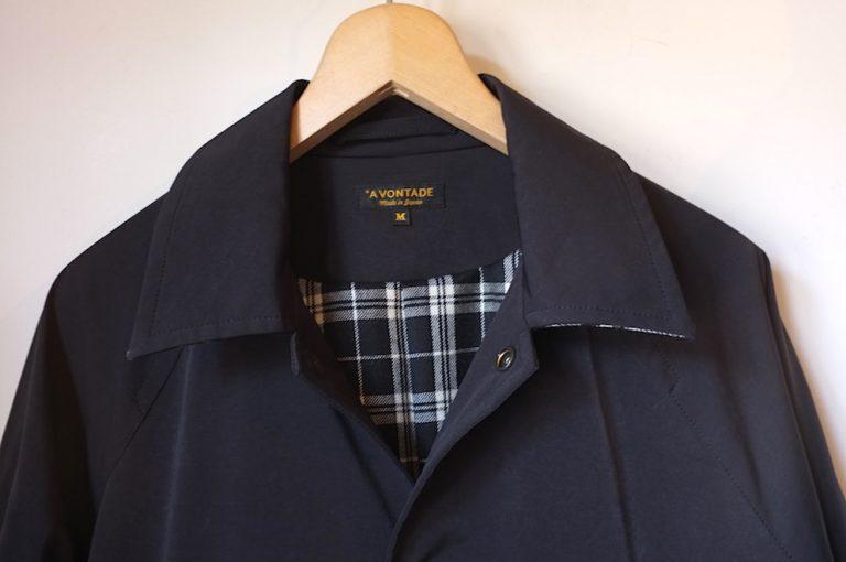 A VONTADE   Elaborate Coaches Jacket